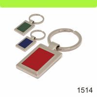 هدیه تبلیغاتی -جا کلیدی -کد 1514