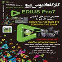 توضيحات کارگاه ادیوس پرو 8.50 با پلاگین