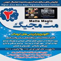 توضيحات مت مجیگ 2 Matte Magic