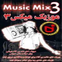 توضيحات موزیک میکـس 3