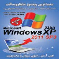 توضيحات Win Xp SP3 English