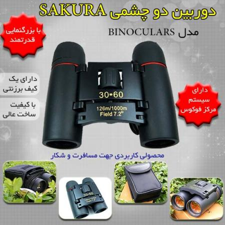 http://d20.ir/14/Images/736/Large/139311091200301.jpg