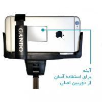 پایه سلفی عکاسی موبایل مونوپاد گاندو GANDO MONOPOD مدل 0114