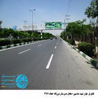 تابلو پل عابر پیاده در بلوار شهید عباسپور مشهد (نمای بلوار شهید عباسپور)
