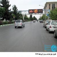 تابلو پل عابر پیاده واقع در بلوار خیام مشهد (نمای خیام)