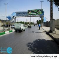 تابلو پل عابر پیاده در بلوار رسالت مشهد(نمای بلوار رسالت)