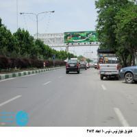 تابلو پل عابر پیاده در بلوار توس مشهد (نمای چهارراه خیام)