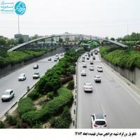 تابلو پل عابر پیاده واقع در بزرگراه شهید چراغچی - میدان شهید فهمیده -نمای (میدان خیام)