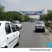 تابلو پل عابر پیاده در بلوار وکیل آباد مشهد (نمای سه راه طرقبه)