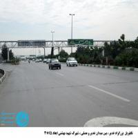 تابلو پل عابر پیاده واقع در بزرگراه غدیر - بین میدان غدیر و بلوار مصلی