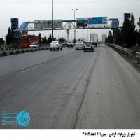 تابلو پل عابر پیاده واقع در بزرگراه آزادی- نبش آزادی 111 (دید از مشهد)