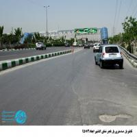 تابلو پل عابر پیاده واقع در بزرگراه همت - بعد از پل فجر مشهد (دید از گلشهر)
