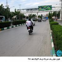 تابلو پل عابر پیاده واقع در بلوار رسالت - بین رسالت 65 و 63 (نمای کارخانه سیمان)