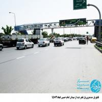 تابلو پل عابر پیاده واقع در بزرگراه همت - بعد از پل فجر مشهد (دید از میدان امام حسین(ع))