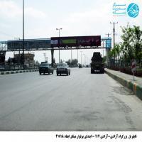 تابلو پل عابر پیاده واقع در بزرگراه آزادی- نبش آزادی 117 (دید از مشهد) خروجی شهر
