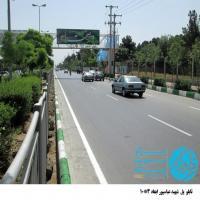 تابلو پل عابر پیاده در بلوار شهید عباسپور مشهد (نمای رضاییه)