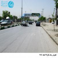 تابلو پل عابر پیاده در بلوار رسالت مشهد(نمای کارخانه سیمان)