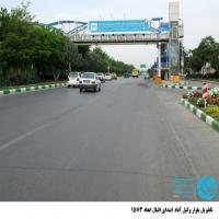 تابلو پل عابر پیاده واقع در بلوار وکیل آباد - ابتدی اقبال لاهوری-نمای (میدان آزادی)