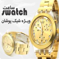 ساعت swatch طلایی