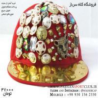 کلاه رپ اورجینال دکمه ای تیغدار قرمز