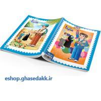 توضيحات دفتر 100 برگ  گلاسه/شومیز/ uvموضعی سینا
