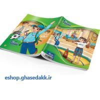 توضيحات دفتر 80 برگ گلاسه/شومیز/ uvموضعی سینا