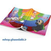 توضيحات دفتر 80 برگ گلاسه/شومیز/ اکلیلدار ثنا و ثمین