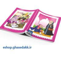 توضيحات دفتر 100 برگ گلاسه/شومیز/ اکلیلدار ثنا و ثمین