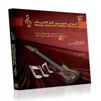 آموزش گیتار الکتریک نوازی - سطح مقدماتی تا متوسط - اوریجینال