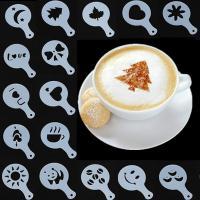 شابلون قهوه
