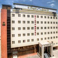 هتل چهار ستاره کیانا