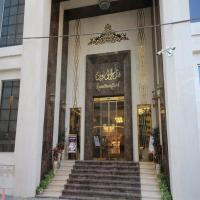 هتل چهار ستاره الماس نوین
