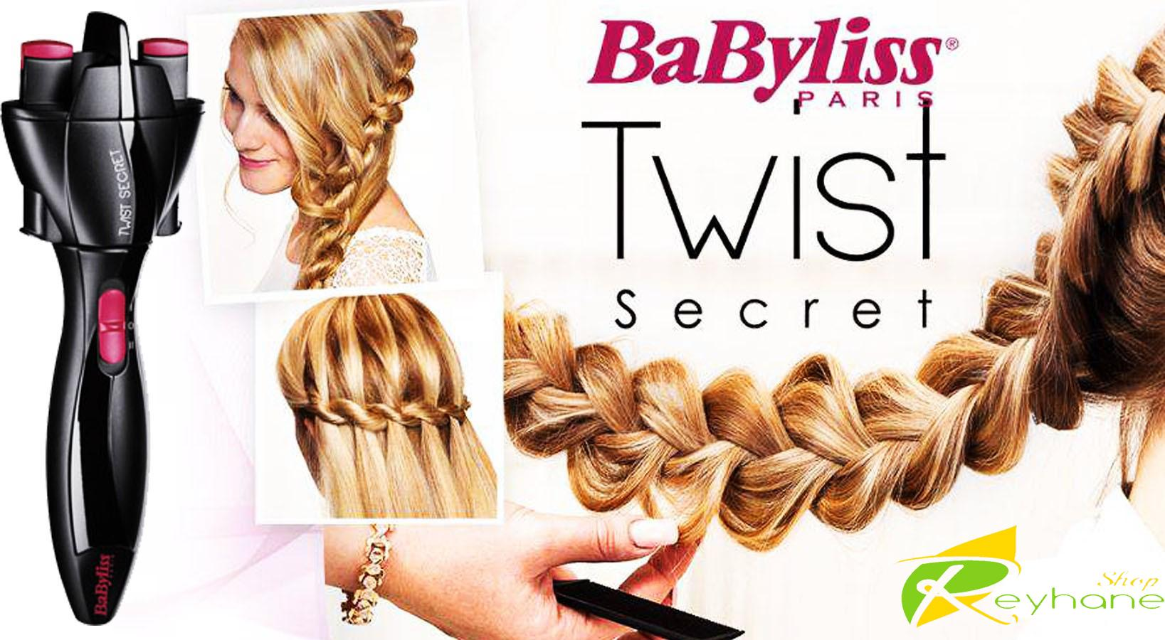 دستگاه بافت مو Babyliss Twist secret