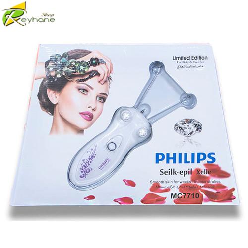 بندانداز برقی Philips