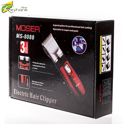 ماشین اصلاح Moser
