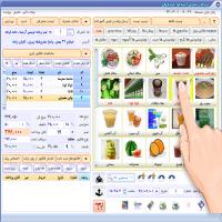 نرم افزار جالب و زیبای رستوران آرمینافود نسخه شبکه
