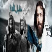 فیلم ابراهیم خیل الله