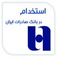 خرید اینترنتی نمونه سوالات آزمون استخدامی فولاد سیرجان ایرانیان
