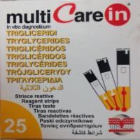 نوار چربی خون تری گلیسیرید مولتی کر multicare in