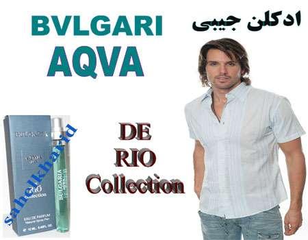 ادکلن  BVLGARI AQVA  محصول کمپانی  DE RIO Collection
