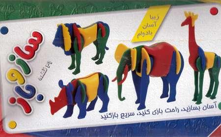 بازی فکری ساز و باز 4 مدل حیوانات (زرافه فیل شیر کرگدن)