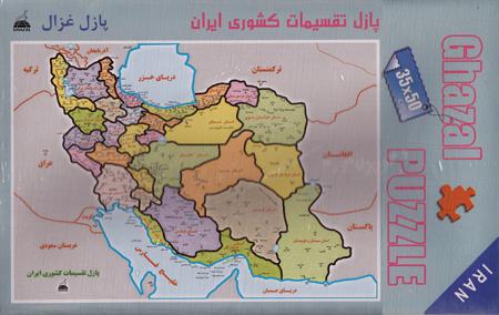 پازل نقشه ایران غزال
