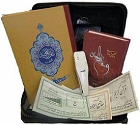 قلم هوشمند قرآنی لئونو با کیف طرح چرم و کتاب صحیفه سجادیه