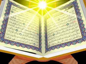 ترتیل کامل قرآن کریم  استاد محمد بن سلیمان المحیسنی