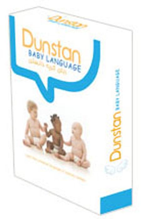 نرم افزار زبان گریه دانستن یا dunstan baby language