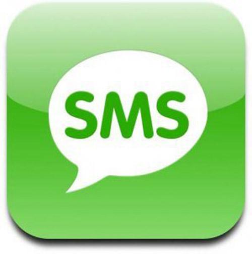 سامانه ارسال، دریافت و مدیریت پیام کوتاه راوی اس ام اس نسخه حرفه ای