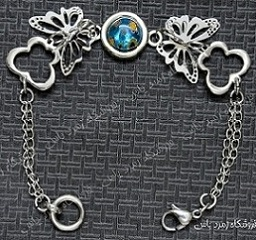 دستبند عشق مدل گل وپروانه
