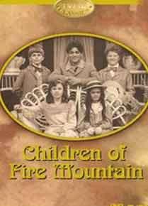 خرید سریال قدیمی بچه های کوه آتشفشان (دوبله فارسی در 2 DVD)