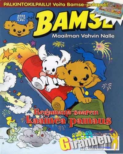 توضيحات خرید کارتون بامزی قویترین خرس دنیا (دوبله فارسی در 1 DVD)