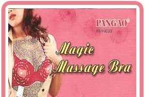 مجیک ماساژ برا Magic Massage Bra  (بزرگ کننده و سفت کننده فرم دهنده و حالـــت دهنده